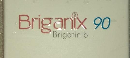 布加替尼(brigatinib)是一种高效的ALK抑制剂-